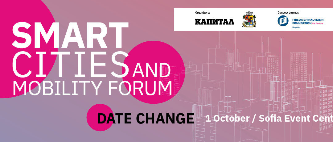 Smart Cities and Mobility Forum